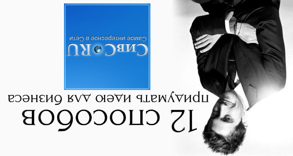 http://images.vfl.ru/ii/1581796712/abaf9579/29588955.png