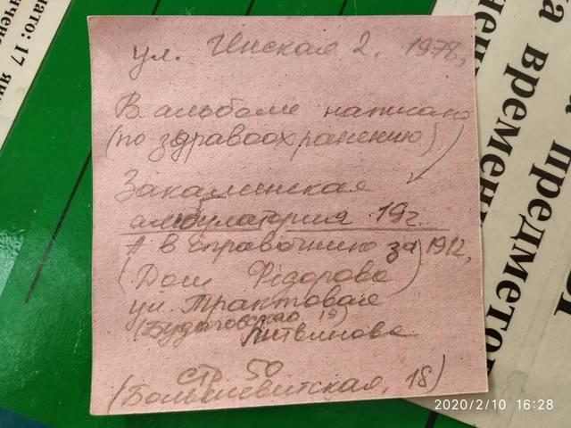 http://images.vfl.ru/ii/1581834940/aef4a209/29591192_m.jpg
