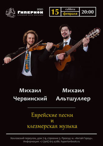 http://images.vfl.ru/ii/1581861343/874a9b7f/29596490_m.jpg