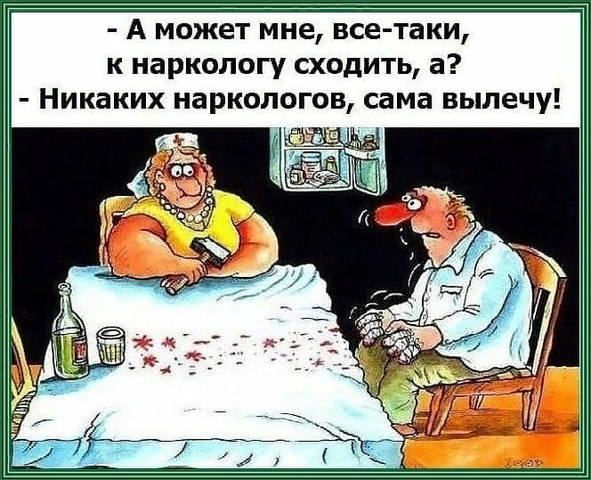 http://images.vfl.ru/ii/1581864924/f65d1ab9/29597222_m.jpg