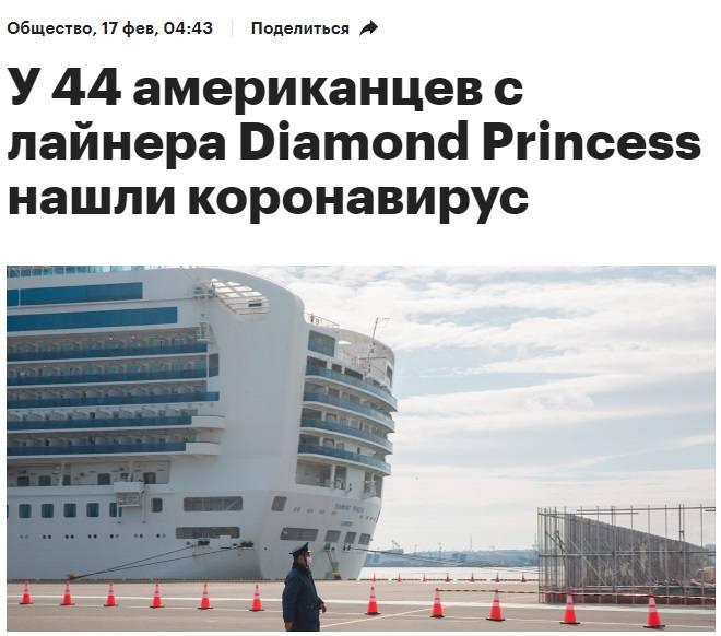 http://images.vfl.ru/ii/1581928492/a4a36bd8/29605818_m.jpg