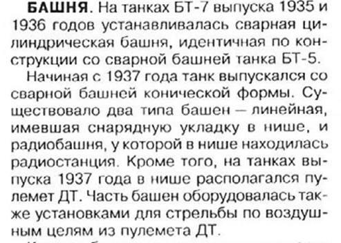http://images.vfl.ru/ii/1581969790/1ced2e0c/29614225_m.jpg