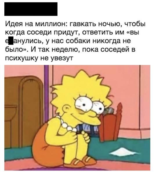 http://images.vfl.ru/ii/1581974477/d35dab54/29614815.jpg