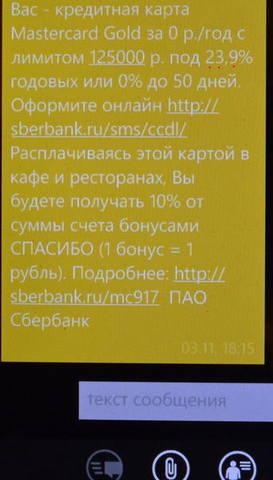 http://images.vfl.ru/ii/1582044963/77c556bd/29624497_m.jpg