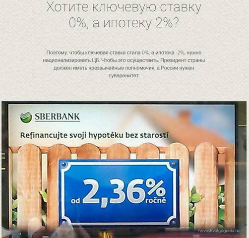 http://images.vfl.ru/ii/1582044963/97c88e37/29624499_m.jpg