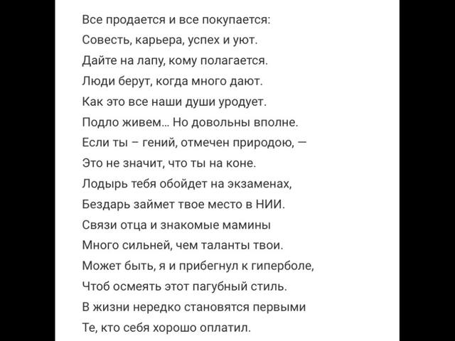 http://images.vfl.ru/ii/1582126493/6603e485/29634481_m.jpg