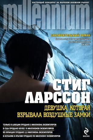 http://images.vfl.ru/ii/1582178072/b1a9ab16/29639201.jpg