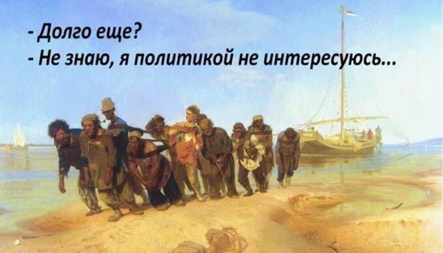 http://images.vfl.ru/ii/1582233635/91c907f6/29648256_m.png