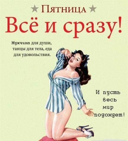 http://images.vfl.ru/ii/1582259795/2a5c0b69/29649024_m.jpg