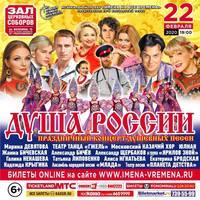 http://images.vfl.ru/ii/1582273368/7800fb38/29650650_s.jpg