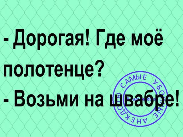 http://images.vfl.ru/ii/1582285711/5c40f376/29652455_m.jpg