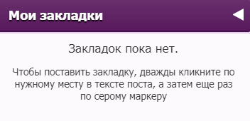 http://images.vfl.ru/ii/1582287707/b467fea3/29652722_m.png