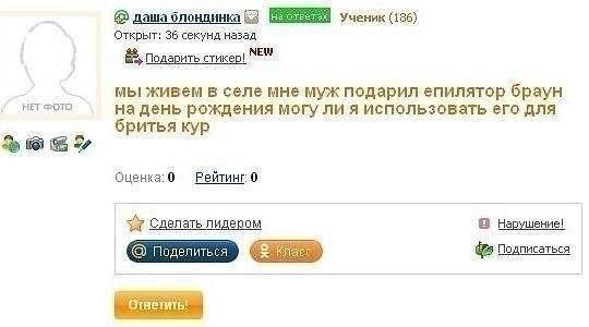 http://images.vfl.ru/ii/1582311199/460bb730/29656281_m.jpg