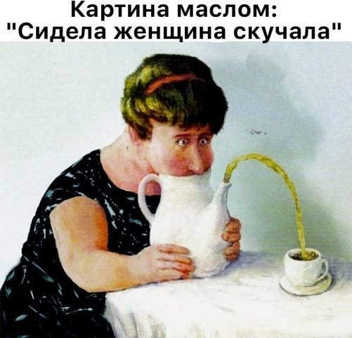 http://images.vfl.ru/ii/1582396110/9833dcc1/29665406_m.jpg