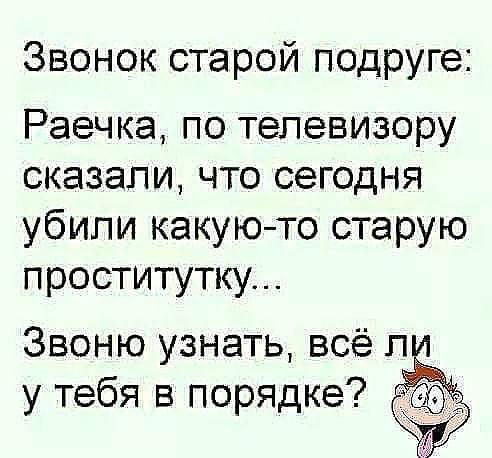 http://images.vfl.ru/ii/1582396219/0c98bbed/29665435_m.jpg