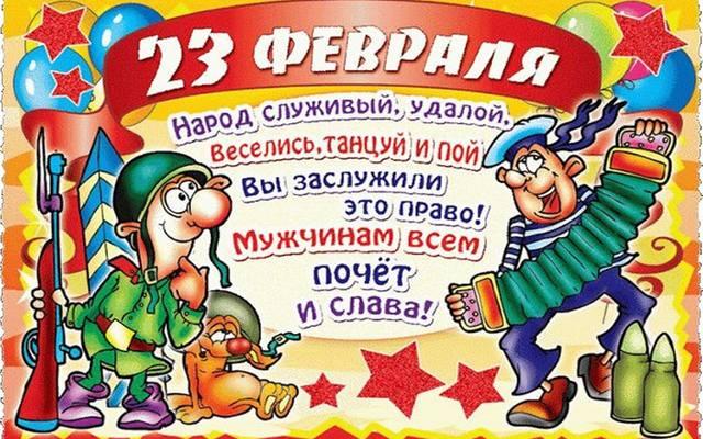 http://images.vfl.ru/ii/1582434829/f6d0030e/29667711_m.jpg
