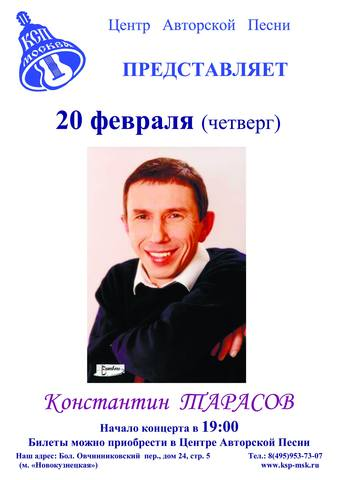 http://images.vfl.ru/ii/1582436254/2910d54d/29667767_m.jpg