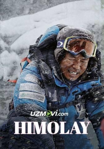 Himolay