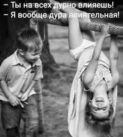 http://images.vfl.ru/ii/1582479892/3d3dd053/29674279_m.jpg
