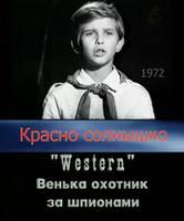 http//images.vfl.ru/ii/1582567410/7544fdd2/29684333_s.jpg