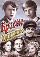 http//images.vfl.ru/ii/1582567410/b0a86d1d/29684334_s.jpg