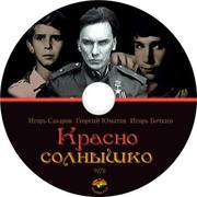 http//images.vfl.ru/ii/1582567456/19a09851/29684347_s.jpg