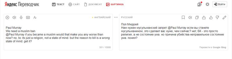 http://images.vfl.ru/ii/1582573293/a616b88c/29685433.png