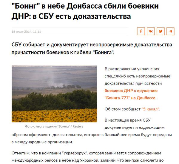 http://images.vfl.ru/ii/1582633604/affa7de8/29690112.jpg