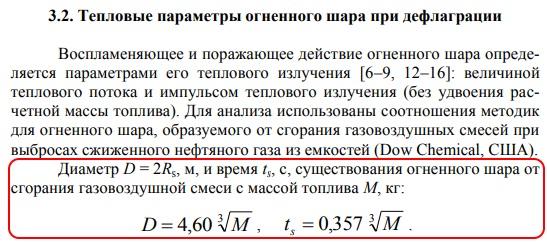 http://images.vfl.ru/ii/1582721503/9c72d264/29701759.jpg