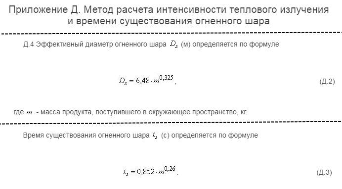 http://images.vfl.ru/ii/1582722067/020d95cb/29701842.jpg