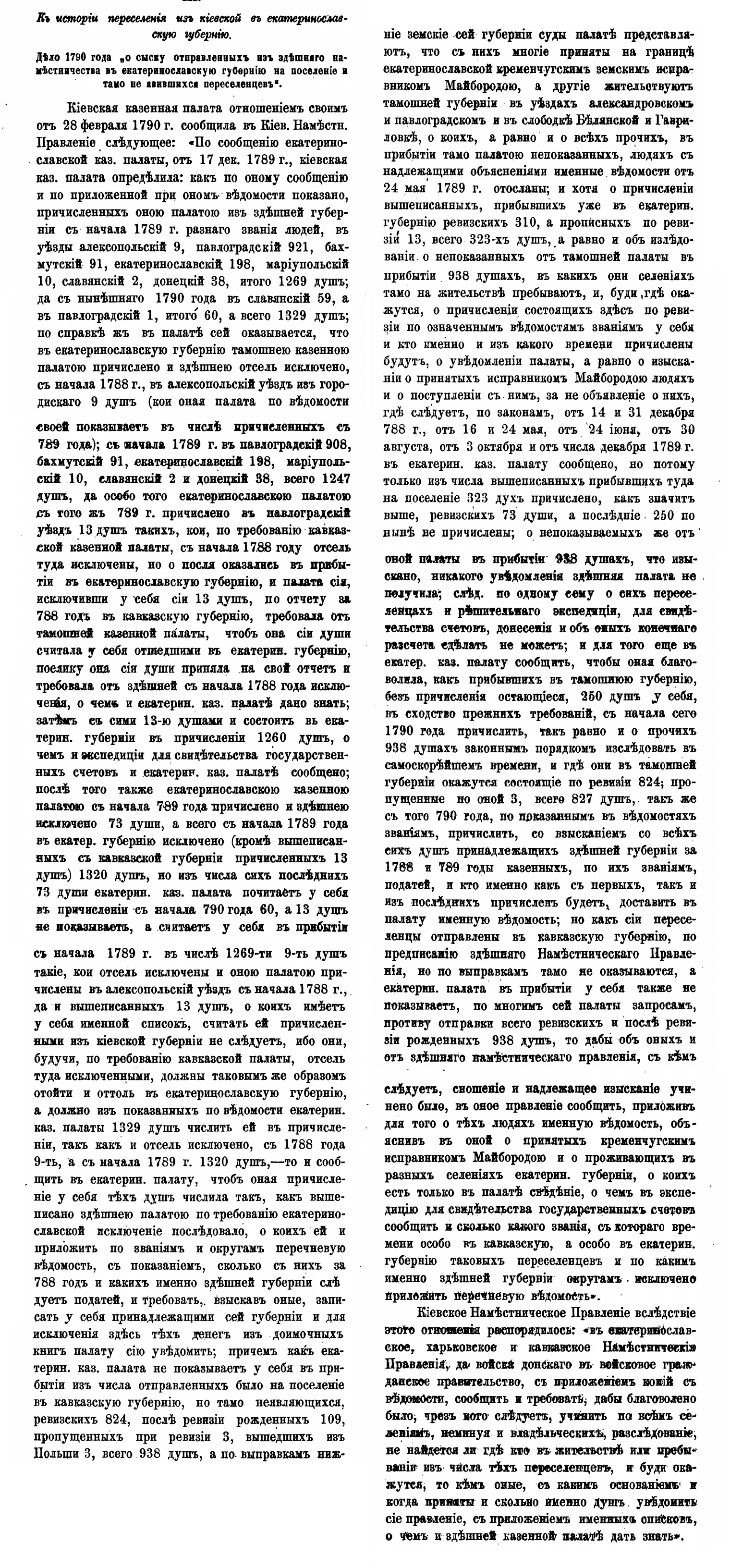 http://images.vfl.ru/ii/1582725504/02988471/29702761.png