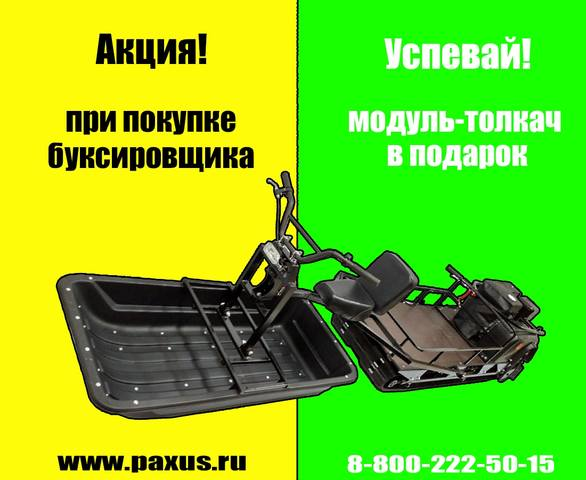 http://images.vfl.ru/ii/1582740302/c77153bf/29705364_m.jpg