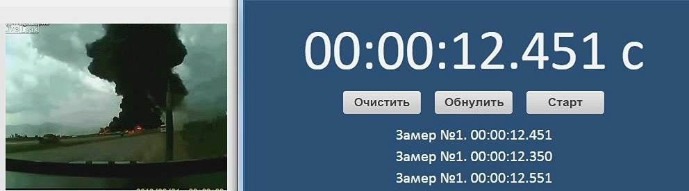 http://images.vfl.ru/ii/1582783386/f9bbfc2f/29708547.jpg