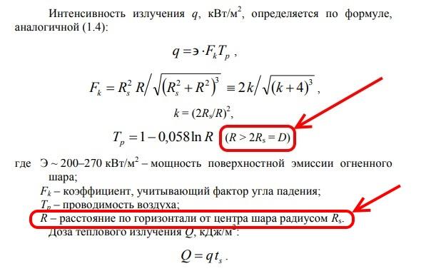 http://images.vfl.ru/ii/1582799549/939cd490/29710892.jpg