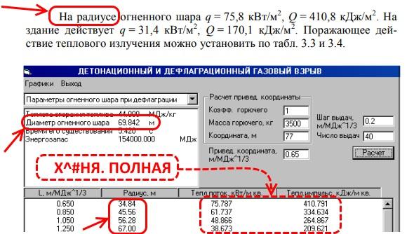 http://images.vfl.ru/ii/1582800891/30f40918/29711142.jpg