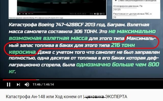http://images.vfl.ru/ii/1582824169/ab3dfde5/29715712_m.jpg