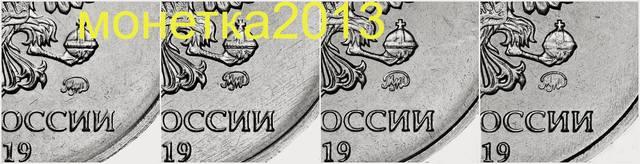 Статистика встречаемости в сберовских мешках. 29721728_m