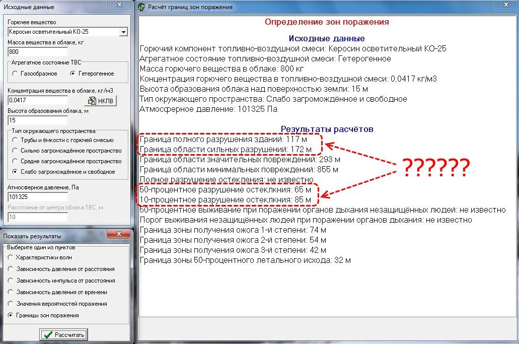 http://images.vfl.ru/ii/1582881563/f367cd10/29723619.jpg