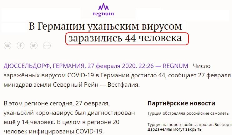 http://images.vfl.ru/ii/1582889629/cc052a66/29724857.jpg