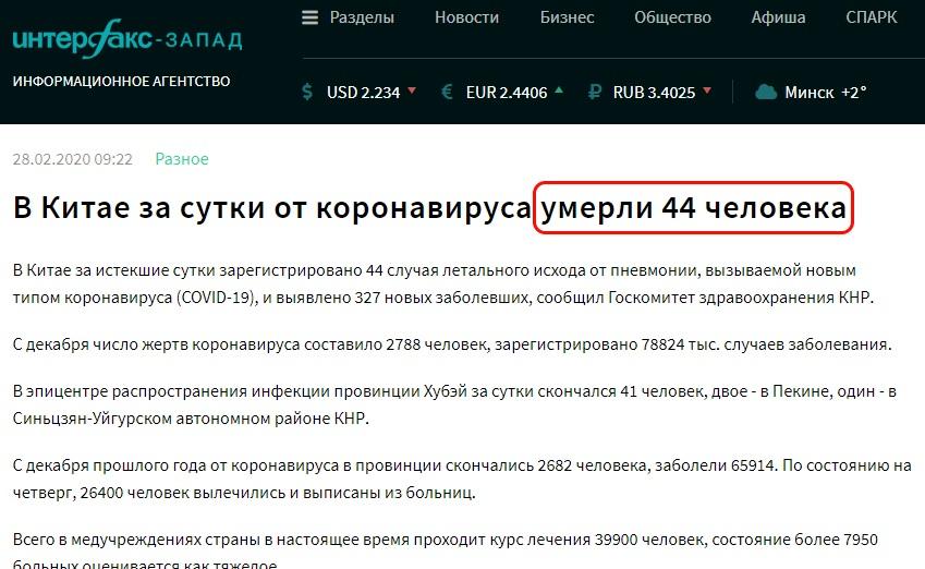 http://images.vfl.ru/ii/1582889825/d1e253f2/29724885.jpg