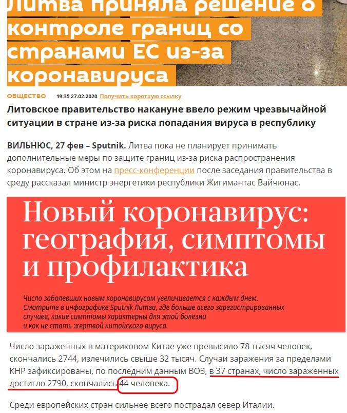 http://images.vfl.ru/ii/1582890427/c3d69d96/29724969.jpg