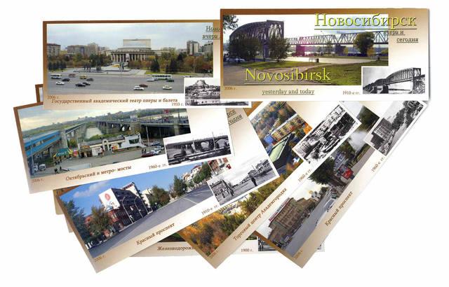 http://images.vfl.ru/ii/1582905544/c07762cf/29727458_m.jpg