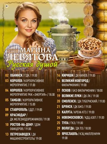 http://images.vfl.ru/ii/1582908073/969e8825/29727878_m.jpg