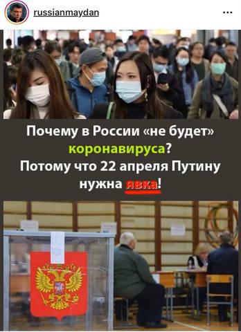 http://images.vfl.ru/ii/1582997276/f8d8c6ef/29737467_m.jpg