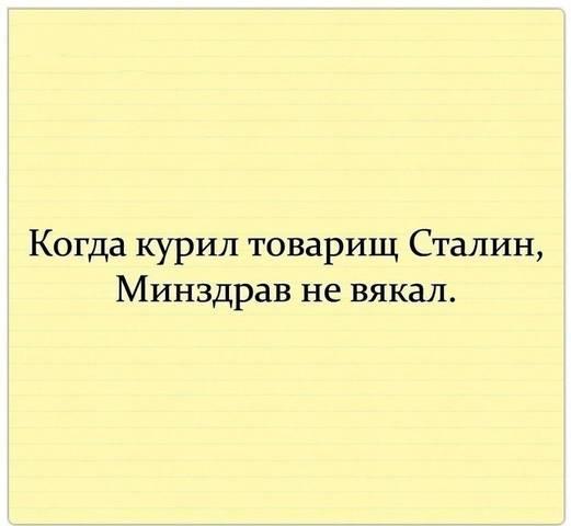 http://images.vfl.ru/ii/1582999462/72f12698/29737922_m.jpg