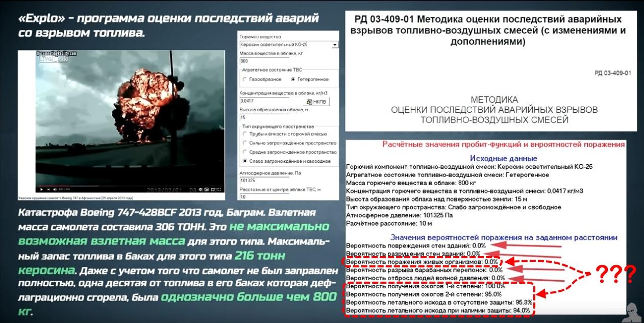 http://images.vfl.ru/ii/1583081160/bb6d5879/29746958.jpg