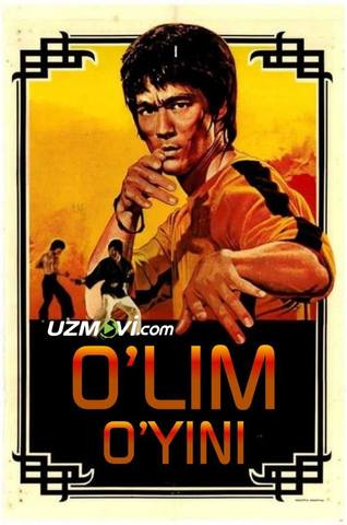 O'lim O'yini: Bryus Li Premyera