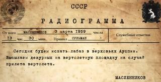 http://images.vfl.ru/ii/1583247899/9fffd6fc/29765649.jpg