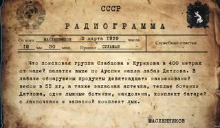 http://images.vfl.ru/ii/1583247996/296ea023/29765667.jpg