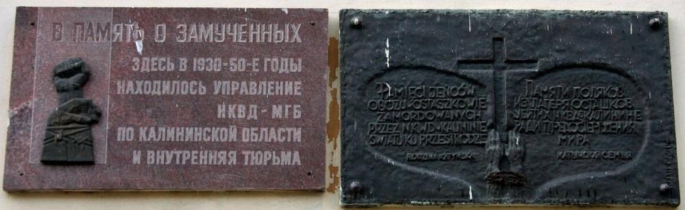 http://images.vfl.ru/ii/1583251547/34ebef84/29766188.jpg